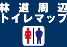 toile_icon
